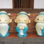 儒教とは何か【中国思想をわかりやすくガイド!1】