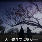 孔子の人生を描いた『孔子春秋』感想。プロパガンダに潜む麒麟の卵